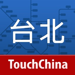 台北地铁-TouchChina