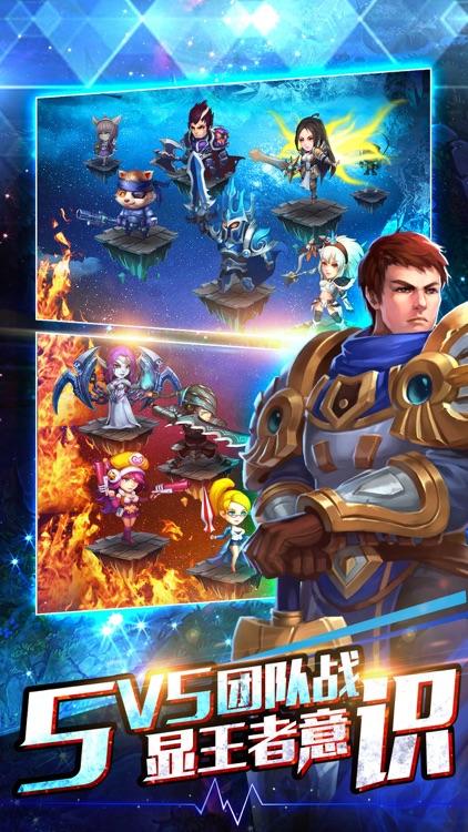 全民荣耀-最强王者归来,超神之剑掌上宝游戏 screenshot-3
