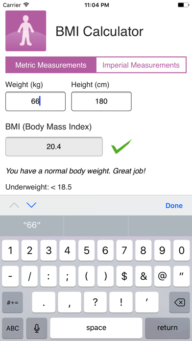 BMI Calculator by MES screenshot one