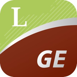 Lingea German-Spanish Advanced Dictionary