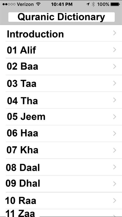 Quranic Dictionary screenshot four