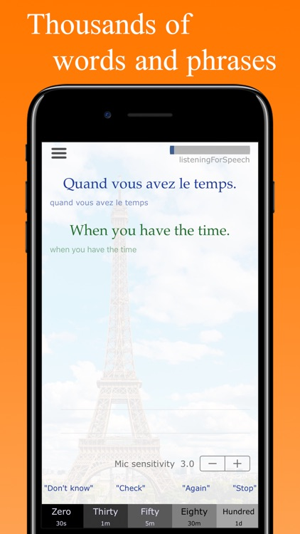 HandsFree French - Learn French Hands Free screenshot-3