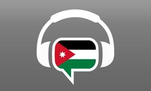 Jordan Radio Chat - راديو و دردشة أردنية