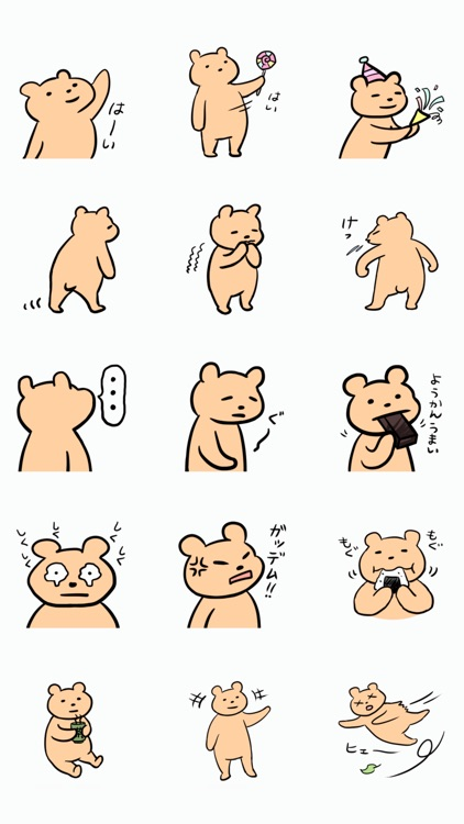 Everyday Kuma Sticker