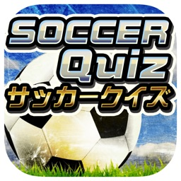 Soccer quiz - quiz for the world star player-