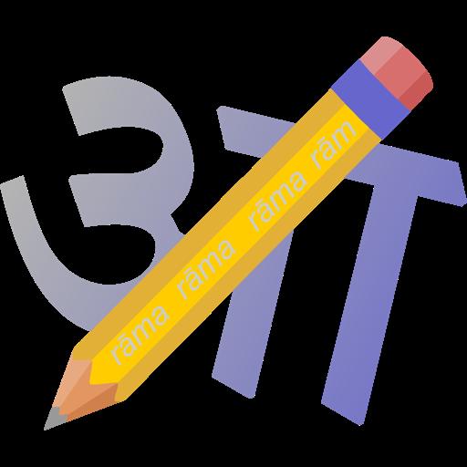 Sanskrit Writer Lite