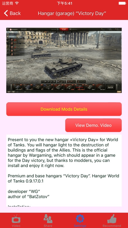 Mods for World of Tanks (WoT)