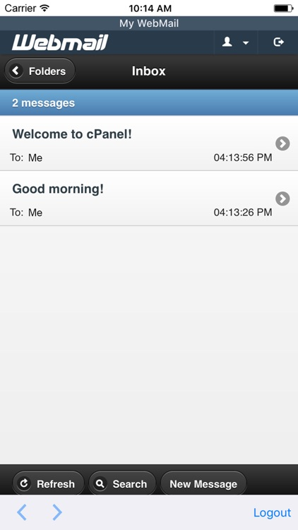 cPanel screenshot-3