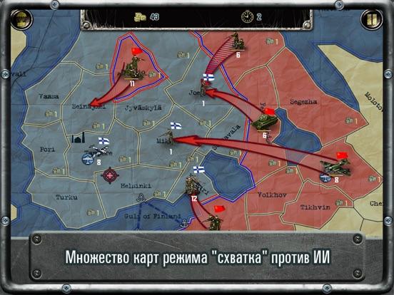 Игра Strategy & Tactics World War 2