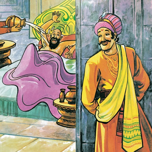 Birbal The Clever- Amar Chitra Katha icon