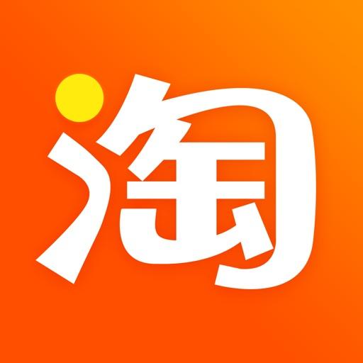 淘宝HD-Taobao for iPad