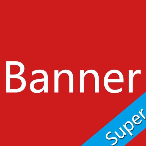 LED banner maker