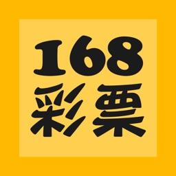 168足球彩票-体育竞赛足球比分大师