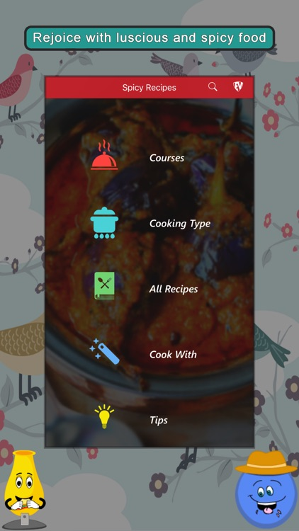 Spicy Recipes SMART Cookbook