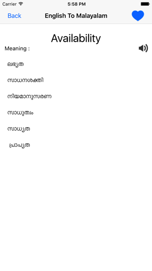 English To Malayalam On The App Store