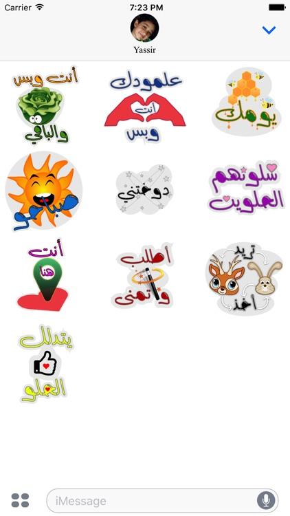 Lama Stickers screenshot-4