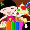 着色とドレスアップ: ケーキを作るキッチンの子供たち