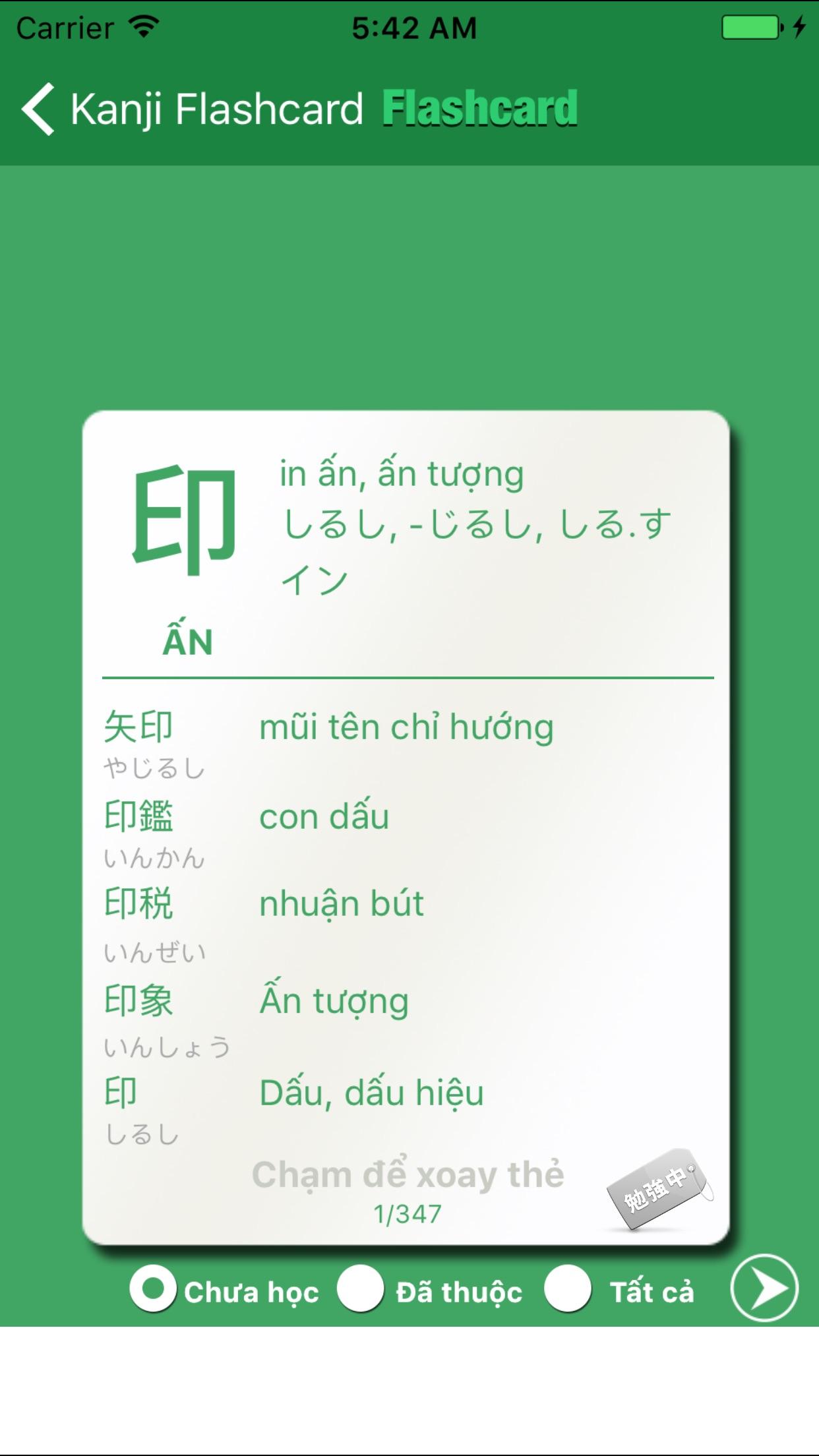 JLPT TOÀN THƯ Screenshot