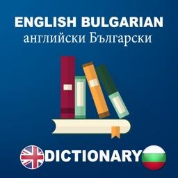 English Bulgarian dictionary : Offline