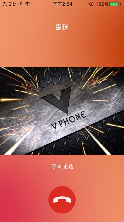 V Phone app image