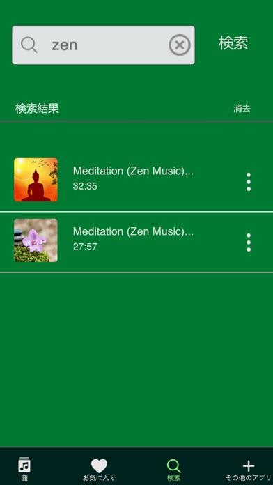 瞑想 音楽 - ヒーリングミュージックのおすすめ画像5