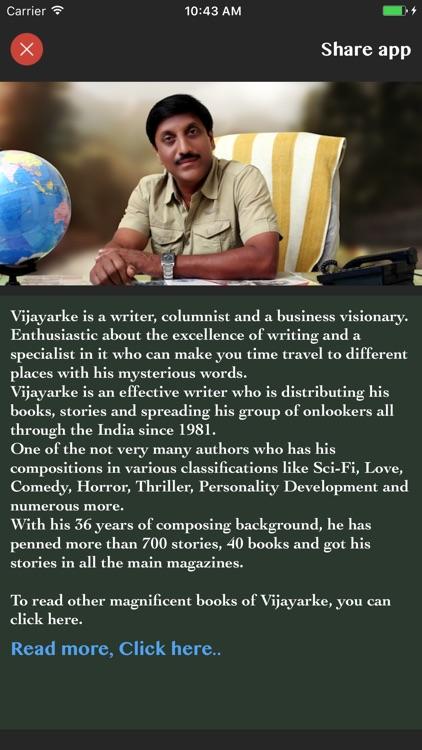 Vijayarke's Novel - Q screenshot-4
