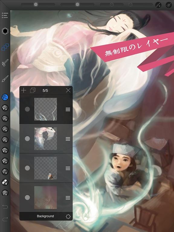 MyBrushes Pro - 描画、描写、スケッチ、落書きのおすすめ画像2