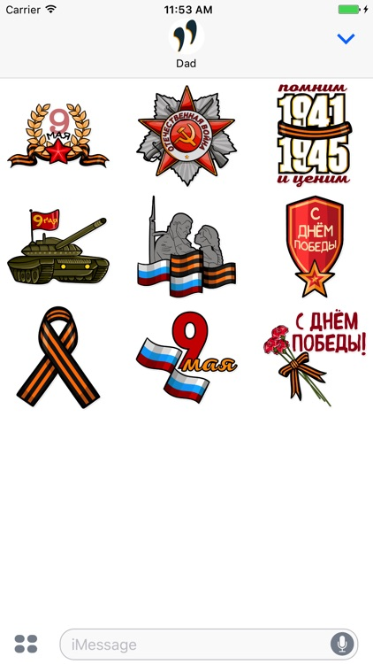 Victory Day - May 9