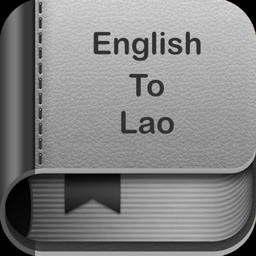 English To Lao Dictionary and Translator