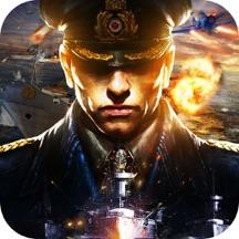 奇迹战舰-大海战时代降临,海上帝国崛起