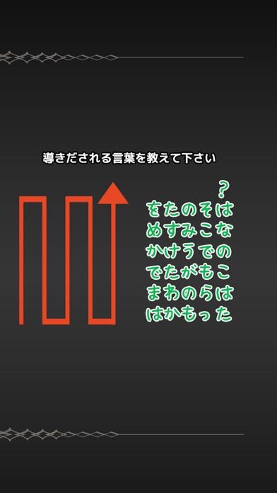 謎解き脱出ゲーム「マニア」紹介画像2