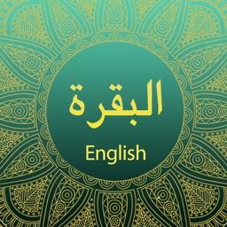 Surah AL-BAQARA With English Translation