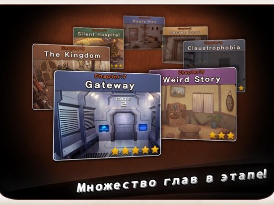 Побег игра : Doors&Rooms для iPad