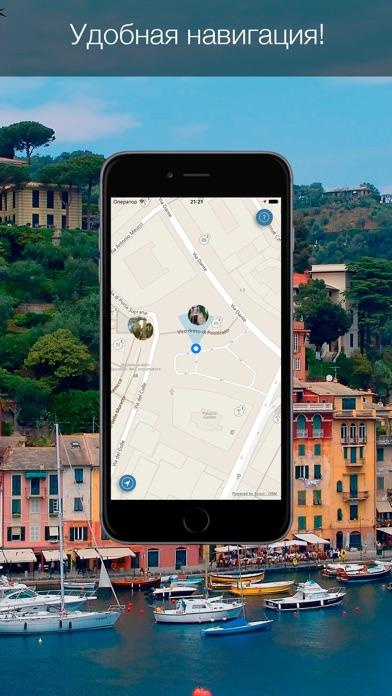 Генуя 2017 — офлайн карта, гид, путеводитель! Screenshot 2