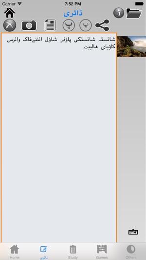 Urdu Arabic Dictionary on the App Store