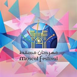 Muscat Festival 2017