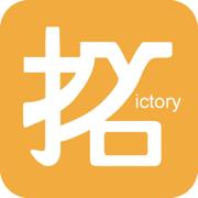 上海分行拓胜app