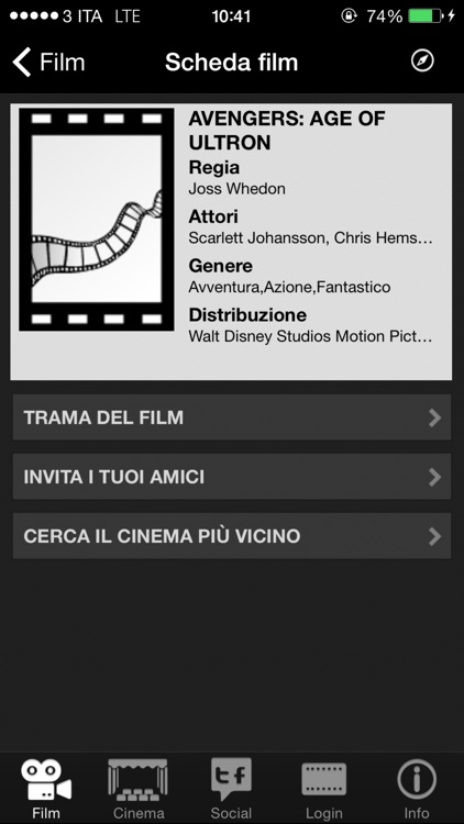 Grande Cinema 3 screenshot-3