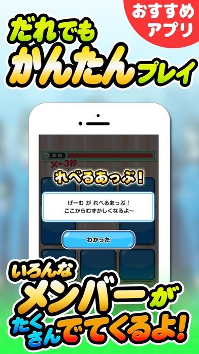 欅カード for 欅坂46のスクリーンショット2