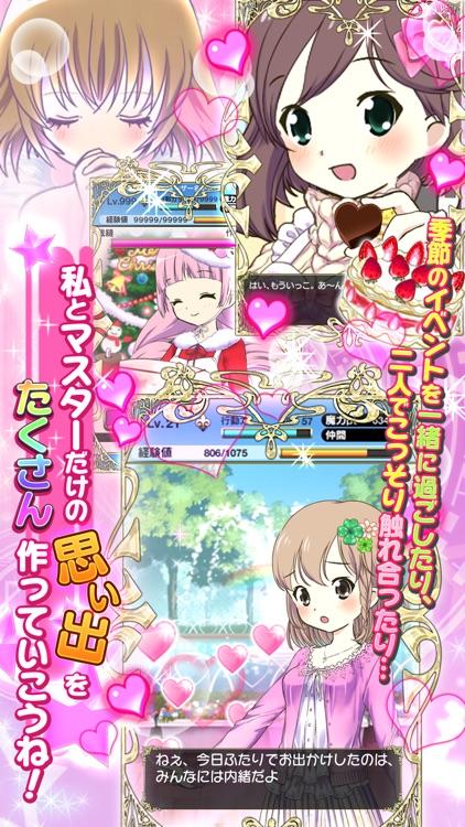 マジカル少女大戦 screenshot-4