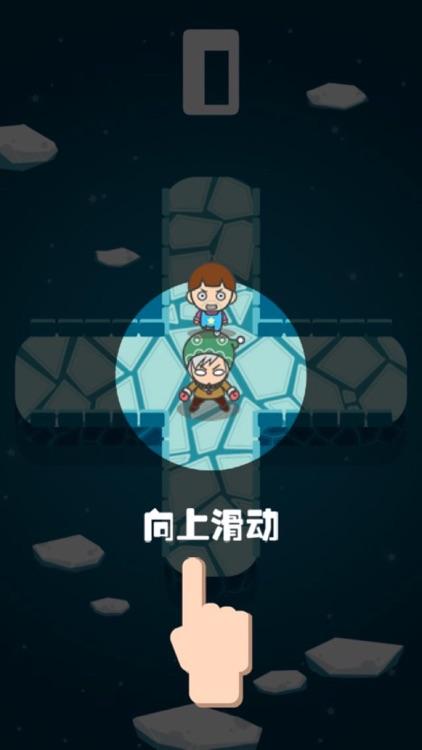 叉叉的反抗 - 平凡勇敢心 app image