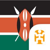 Swahili Language Guide Audio app review