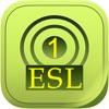 ESL学英语HD 每日英语听力口语学习通