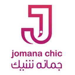Jomana Chic