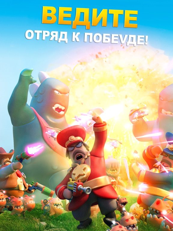 World War Doh: PvP в реальном на iPad