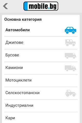 mobile.bg - náhled