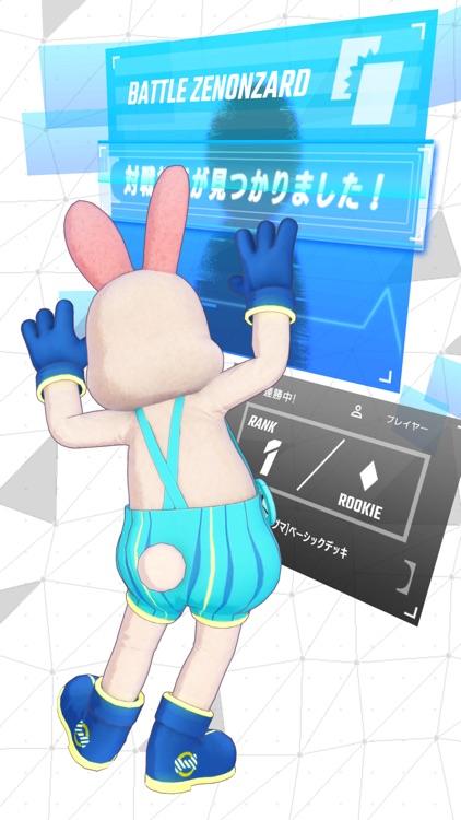 ゼノンザード(ZENONZARD) screenshot-7