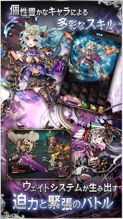 黒騎士と白の魔王 -対戦アクションRPG x 協力ゲーム screenshot-3