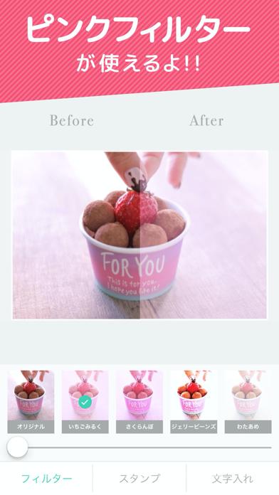 画像加工と画像検索 - 「プリ画像」byGMO ScreenShot2