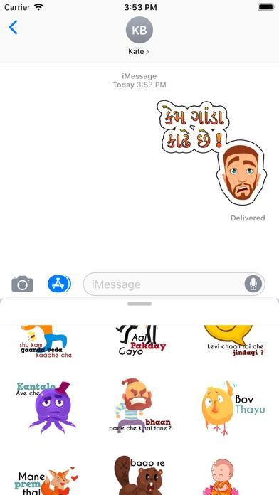 Gujju - Gujarati Stickers Screenshot